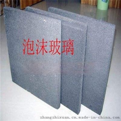 上海防腐耐蚀泡沫玻璃板厂家