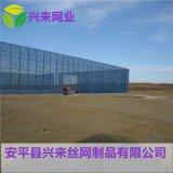 新疆防風網 河北防風網 鋁板衝孔板