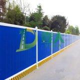 供应广东PVC工程围挡 工地施工围墙 城市道路围栏