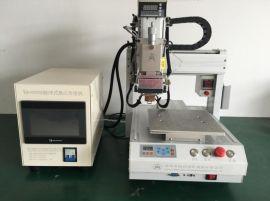 FPC焊接机,哈巴机脉冲热压机,苏州热压机