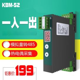 K偶、T偶热电偶隔离转RS485测温modbus-rtu串口工业温度采集模块