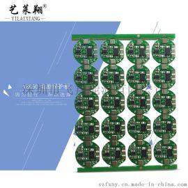 18650锂电池保护板PCBA板电路板