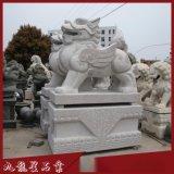 惠安石雕汉白玉貔貅,石雕貔貅工艺品貔貅,镇宅之王招财貔貅送礼
