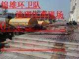 惠州清理化粪池清理管道淤泥清理污水池2228802