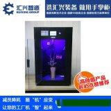 3d印表機,HX超大尺寸工業級金屬3d印表機,廠家直銷