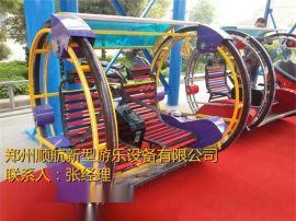 户外广场电动玩具 乐吧车 逍遥车 儿童游乐设备项目