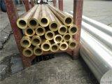 H59空心黄铜管 厚壁黄铜管 H62黄铜管厂家