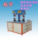挂烫机烫衣机钎焊机 六工位钎焊机