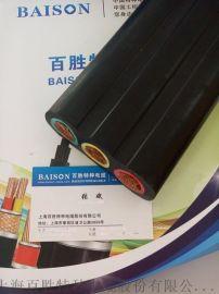 百胜YFFB有轨行车,起重天车系列扁电缆