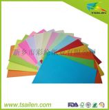 手工纸儿童剪纸 复印纸 彩色打印纸 10种颜色混装