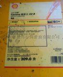 壳牌空压机油确能立Shell Corena S2 R32|46|68螺杆机油