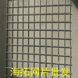 厂家销售钢板网,钢筋网,护栏网,电焊网