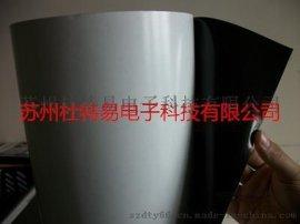 超薄防水泡棉黑色胶带 替代进口防水双面泡棉胶带