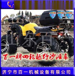 供应链条传动越野摩托车  汽油沙滩车摩托车厂家