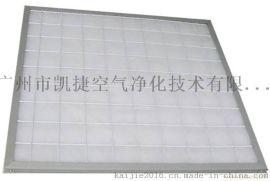 【凯捷空气净化】 !!! 板式初效过滤器,板式过滤网初效空气过滤器
