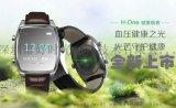 【老人智慧手錶廠家】老人智慧健康機械式操作手錶 可監測血壓心電 心率