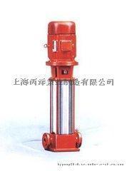 XBD(I)系列立式消防泵