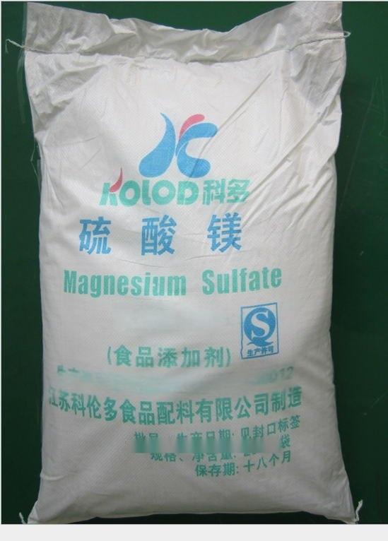 厂家直销食品级硫酸镁七水