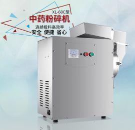 广州厂家直销新款不锈钢中药粉碎机