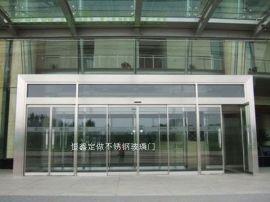 深圳龙华办公室玻璃门 感应玻璃门不锈钢玻璃门考勤玻璃门