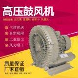 养鱼漩涡式气泵鼓风机高压风机鱼塘鱼缸增氧机工业通风1.1KW