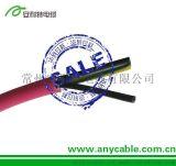 PUR电机连接与控制系统屏蔽拖链电缆0.6/1KV