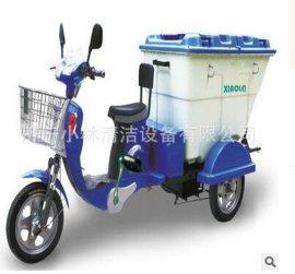 小林科技电动三轮保洁车小型垃圾运输车厂家