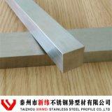 冷拉不锈钢方钢 304方钢厂家 不锈钢方钢价格
