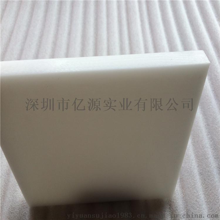 10mm/15mm/20mm/25mm/30mm 黑色赛钢板 白色POM板棒 聚甲醛板棒
