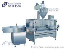 珠海市冠浩GH-F2A全自动粉剂灌装机