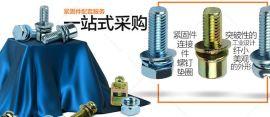 碳钢螺栓**匠心良品紧固件,厂家直销-高强度螺栓