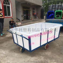 浙江染整推布车厂家针织推布车价格漂染城步车