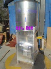 不锈钢粉剂混合机,立/卧式食品级搅拌机
