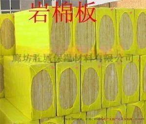 黄龙县半硬质矿棉板外墙保温岩棉板