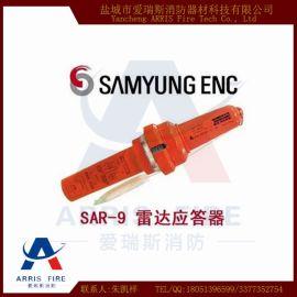总代韩国三荣SAR-9船舶搜救雷达(SART)应答器供CCS证