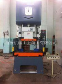 上海CANZ牌JH21-110T高精密气动冲床,厂家直销,采用全进口配置