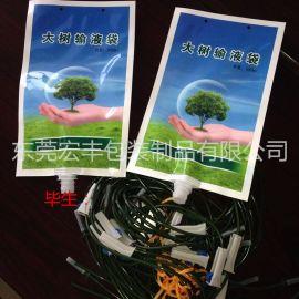 批发大树输液袋  1L大树输液袋 质量保障