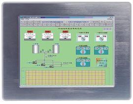 10.4寸工业平板电脑,i系列工业平板电脑