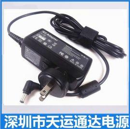 厂家批发大量现货/天运通达Z830-K01S 19V2.37A笔记本电源适配器