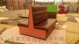 大排档餐桌 实木桌椅 餐厅家具 火锅桌椅