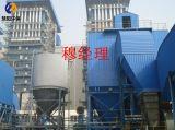 130吨锅炉除尘器-锅炉布袋除尘器