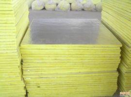 鼎森 保温隔热耐火玻璃棉制品