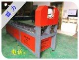福力机械六米不锈钢全自动管材冲孔机