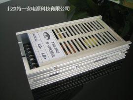 半导体激光器驱动电源TNT-12V08A