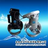 1.5-6不鏽鋼潛水攪拌機
