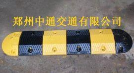 长治中十特种钢铸钢橡胶减速带