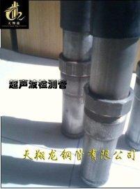 海南桩基声测管厂家—海南注浆管厂家—螺旋式声测管