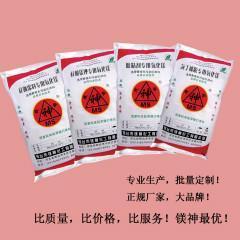 轻质氧化镁生产厂家,活性氧化镁用途,**氧化镁