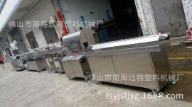 YJ50鼻痒管挤出生产线 医用PVC管挤出生产线