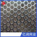 廠家直銷六角形孔洞衝孔網,加工定製六角形孔洞衝孔網,六角形孔洞衝孔網廠家